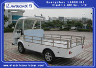 28km/H CE CertificateTwo Seater Electric Car , Electric Hotel Buggy Car With Cargo