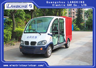4/5 Seats Electric Patrol Car Iron Cargo Box Container Electric Cargo Van With Customized Dimension